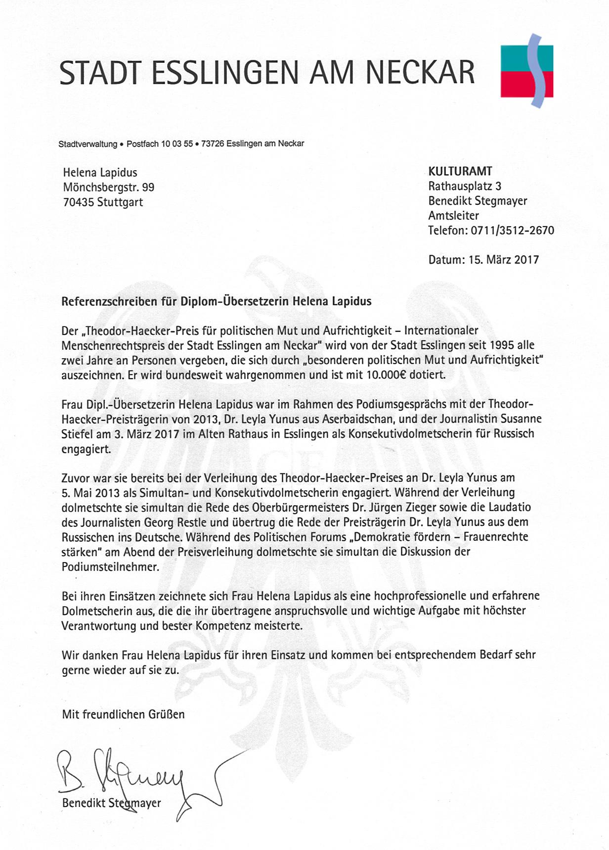 Fein Kassierer Verantwortlichkeiten Für Den Lebenslauf Bilder ...