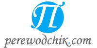 Übersetzungen und Dolmetscherservice
